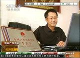 """李武平律师就""""产权式酒店""""接受央视采访"""